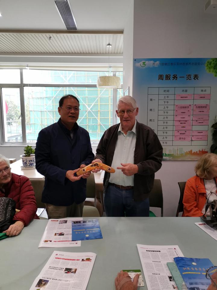 南京澳帆青春老年大学活动